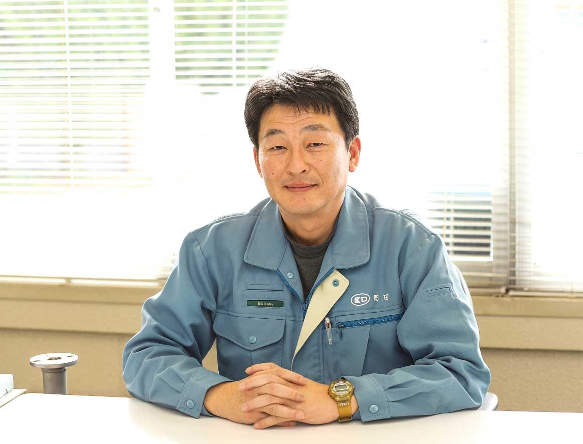 品質が守る、岡田精工の信頼。